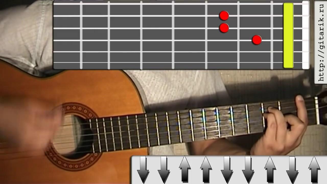 Соло гитара mp3 скачать