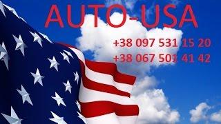 Запчастини для американських авто  Доставка автозапчастин  Київ ціни недорого(, 2015-07-08T10:53:16.000Z)