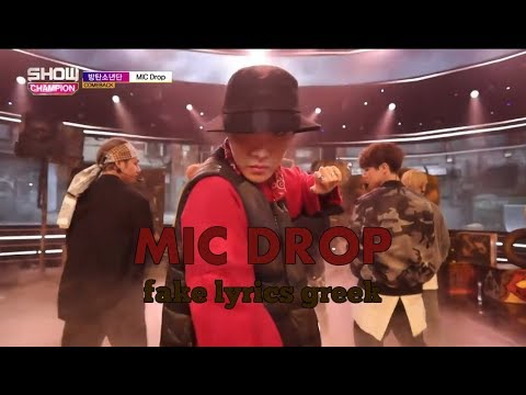 BTS fake lyrics (greek) // Mic Drop *non-shipper friendly*