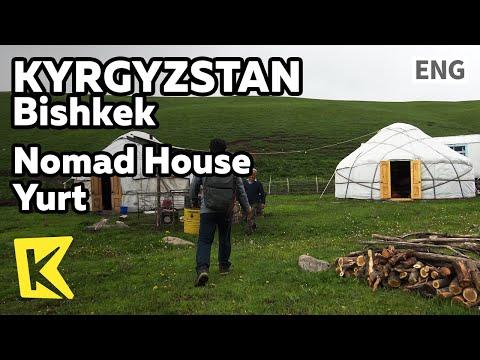 【K】Kyrgyzstan Travel-Bishkek[키르기스스탄 여행-비슈케크]유목민 전통가옥 유르트/yurt/Nomad/Traditional house
