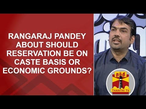 Rangaraj Pandey About Should Reservation Be On Caste Basis Or Economic Grounds? | Makkal Mandram