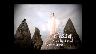Elissa As3ad Wahda Album Teaser / إليسا - ألبوم أسعد واحدة