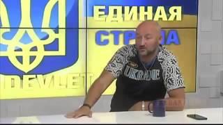 Яценюк отпраздновал свой первый миллиард