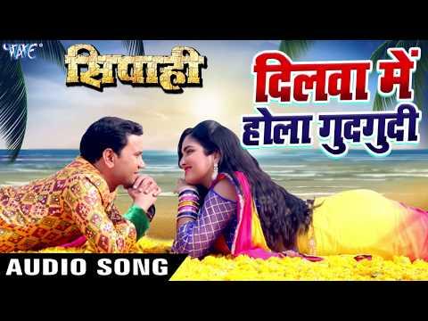 "Dinesh Lal ""Nirahua"" - 2017 का सबसे हिट गाना - Khesari Lal - SIPAHI - Bhojpuri Hit Songs"