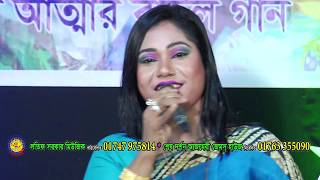 Download Video আকাশটা কাপছিল কেন জমিনটা নাচছিল কেন । রোজিনা দেওয়ান । rojina dewan।নবীর জীবনী মেড়াজ । পর্ব ১১ MP3 3GP MP4