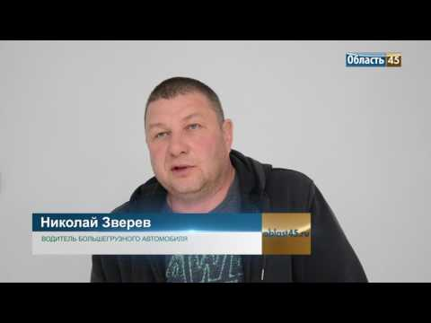 Шадринск заблокирован