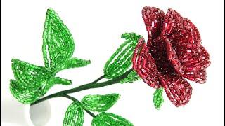 Роза из бисера. Урок 5 - Сборка / Beaded rose. Lesson 5 - Assembly(Из этого видео-урока вы узнаете как собрать