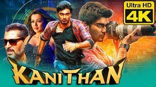 Kanithan (4K Ultra HD) Hindi Dubbed Movie | Atharvaa, Catherine Tresa, Karunakaran