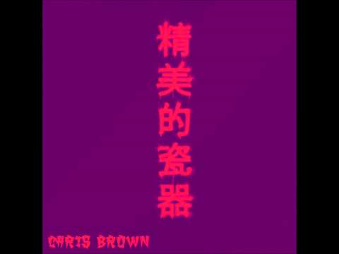 Chris Brown- Fine China (Chopped And Screwed)
