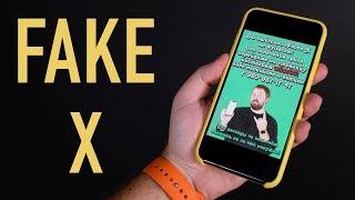 Фейковый розыгрыш iPhone X от Wylsacom