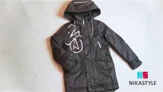 Видео-обзор куртка для мальчика 4м1219 /Коллекция Весна 2019