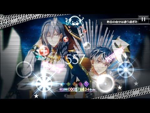 【アイナナ】Re:vale / 星屑マジック