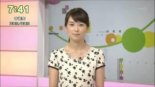 NHKが本気 別格の可愛さ 和久田麻由子アナ.