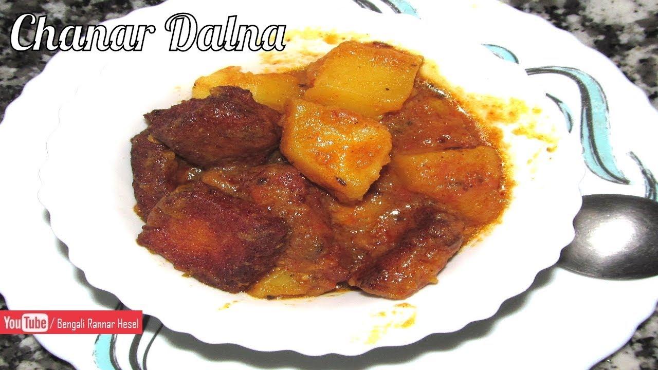Chanar Dalna ছানার ডালনা Bengali Style Cottage Cheese Curry Bengali Veg  Recipe