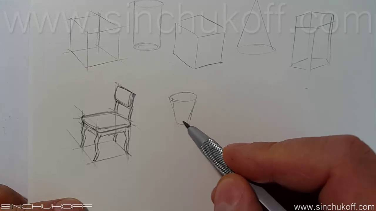 башилов я а как научиться рисовать