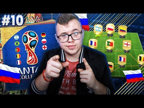 SKŁADY! FANTASY COLLECTION #10  | WORLD CUP 2018