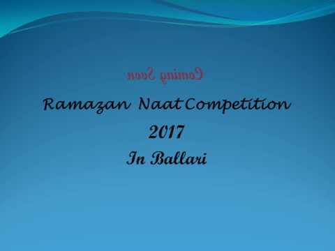 Ramazan Naat Competition - 2017
