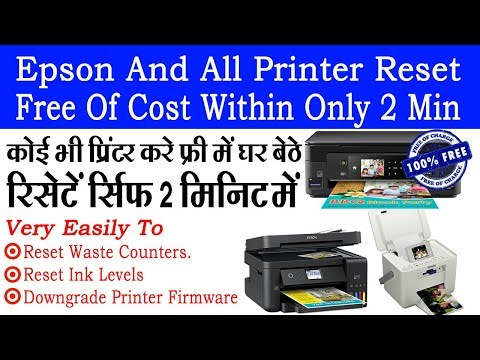 how-to-reset-epson-and-all-printers-within-2-min-||easy-to-reset-count-and-etc