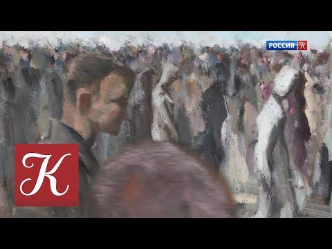 Новости культуры от 11.11.19