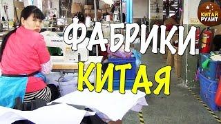 видео Изготовление и производство тележек на заказ