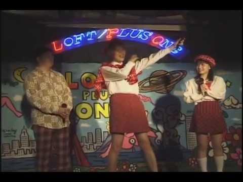 ごくらくッ娘ライブ 2004.5.15 甘味ユニット対決 #1 煽りV・ラズベリー「ねぇ!カリメロ 」