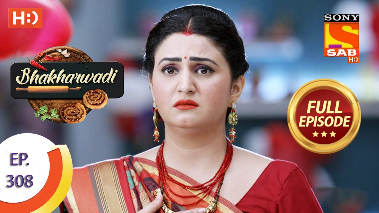 Bhakharwadi - Ep 308  - Full Episode - 3rd August 2020