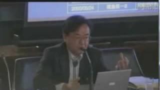 20110523後藤正志 参議院・行政監視委員会