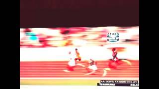 Texarkana Tx , Kevin Harris Track Highlight