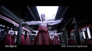 [간신] 간신 X 호란 콜라보 뮤직비디오
