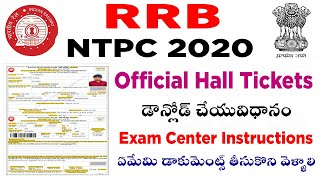 how to download rrb ntpc admit card 2020 telugu how to get rrb ntpc hall tickets in telugu link rrb