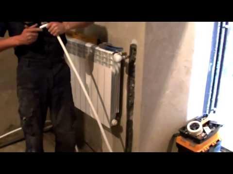 Установка радиатора! Алюминиевые и биметаллические радиаторы купить в Киеве!