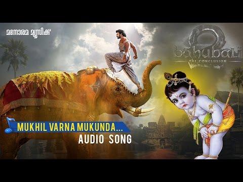 Mukil Varna Mukunda | Audio Song | Bahubali 2 - The Conclusion | Manorama Music