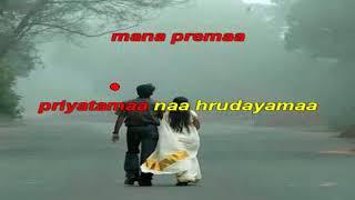 Telugu Karaoke Priyatama Naa Hrudayama Prema 1992