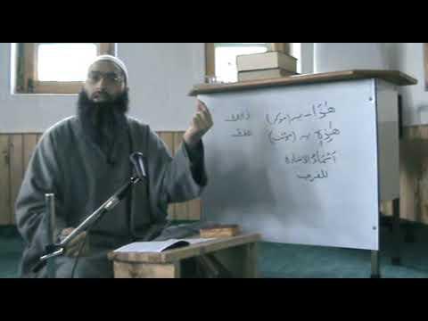 Part-1 | Arabic Grammer | Al Qiratul Waziha | Er  Ashiq Hussain
