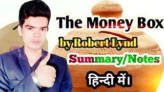 The Money Box by Robert Lynd summary in hindi || B.A.Part-2 English (raj english)