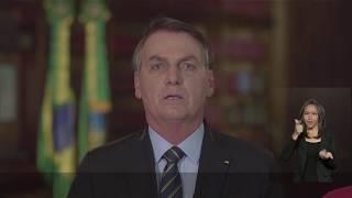 Mensagem De Natal Do Presidente Jair Bolsonaro E Primeira