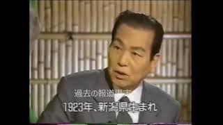 訃報 三波春夫さん 2001年4月14日のニュース 訃報 三波春夫さん 2001年4...