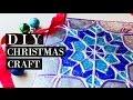 DIY CHRISTMAS CRAFT - Foil