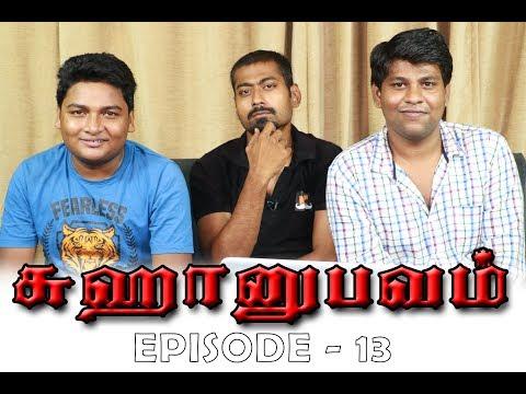 Sukhanubavam Epi 13 | Reply to comments | Madras Central