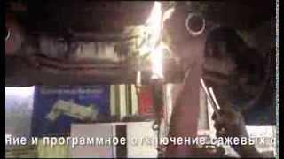 Замена катализаторов на пламегасители Mercedes W211. Москва.(, 2013-08-23T22:08:59.000Z)