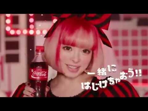 きゃりーぱみゅぱみゅ Crazy Party Night 「ハロウィン ダンスパーティー」篇  コカ・コーラ CM