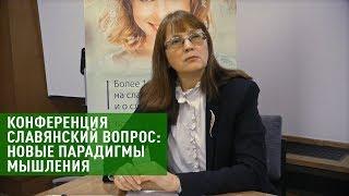 Язык документов Войска Донского XVIII—XIX вв.