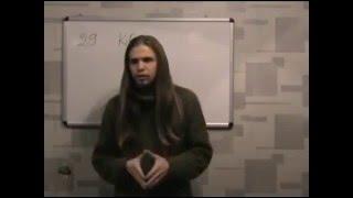 Андрей Ивашко. Древлесловенская буквица. Урок 11