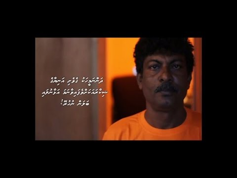 Ahmed Nimal: No to Domestic Violence