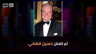 مصر العربية   مهرجان القاهرة السينمائي الـ 39 .. تاريخ وتطور