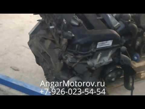 Купить Двигатель Форд Фокус 2 2.0 AODA AODB Ford Focus C Max в Наличии на складе в Москве Доставка
