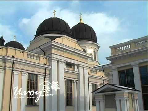 Transfiguration Cathedral - Ukraine Travel Video