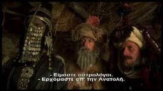 Life Of Brian (1979) - Trailer - Greek Subtitles