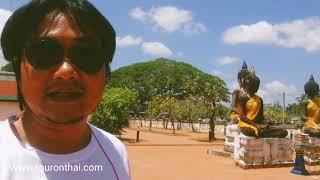 4 จุดที่ต้องรู้เมื่อไปวัดพระบรมธาตุไชยา Wat Phra Borommathat Chaiya