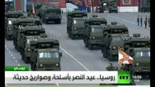 أحدث أنواع الاسلحة الروسية تشارك في العرض العسكري